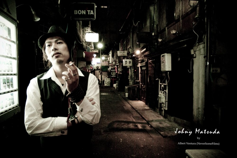 Tokyo Stories. Photographies by NeverSceneFilms