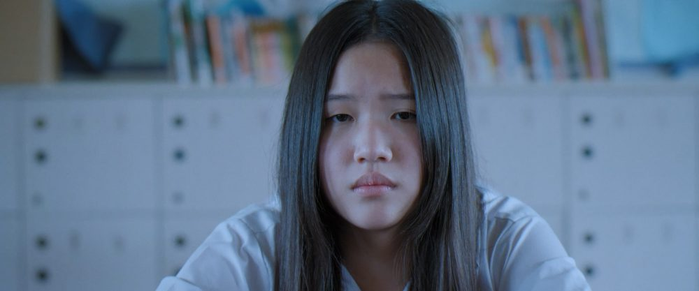Tong Xue. Short Film by NeverSceneFilms